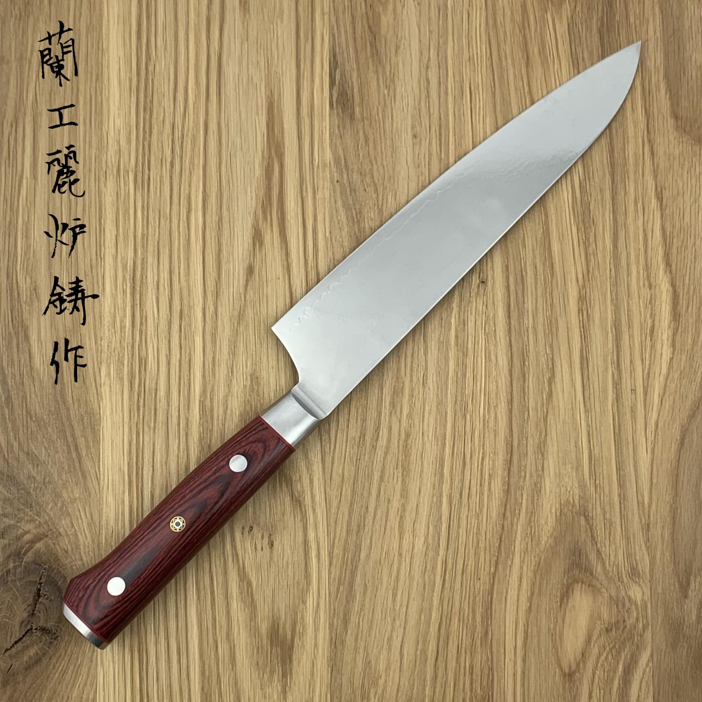 ZANMAI Classic Pro Red Gyuto 180mm HFR-8004D