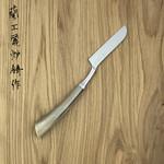 Cheese knife bent horn