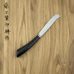 Cheeseknife straight horn