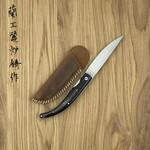 Pocket knife/ steakknife Il Personale horn