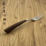 Fork wenge