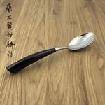 Spoon horn
