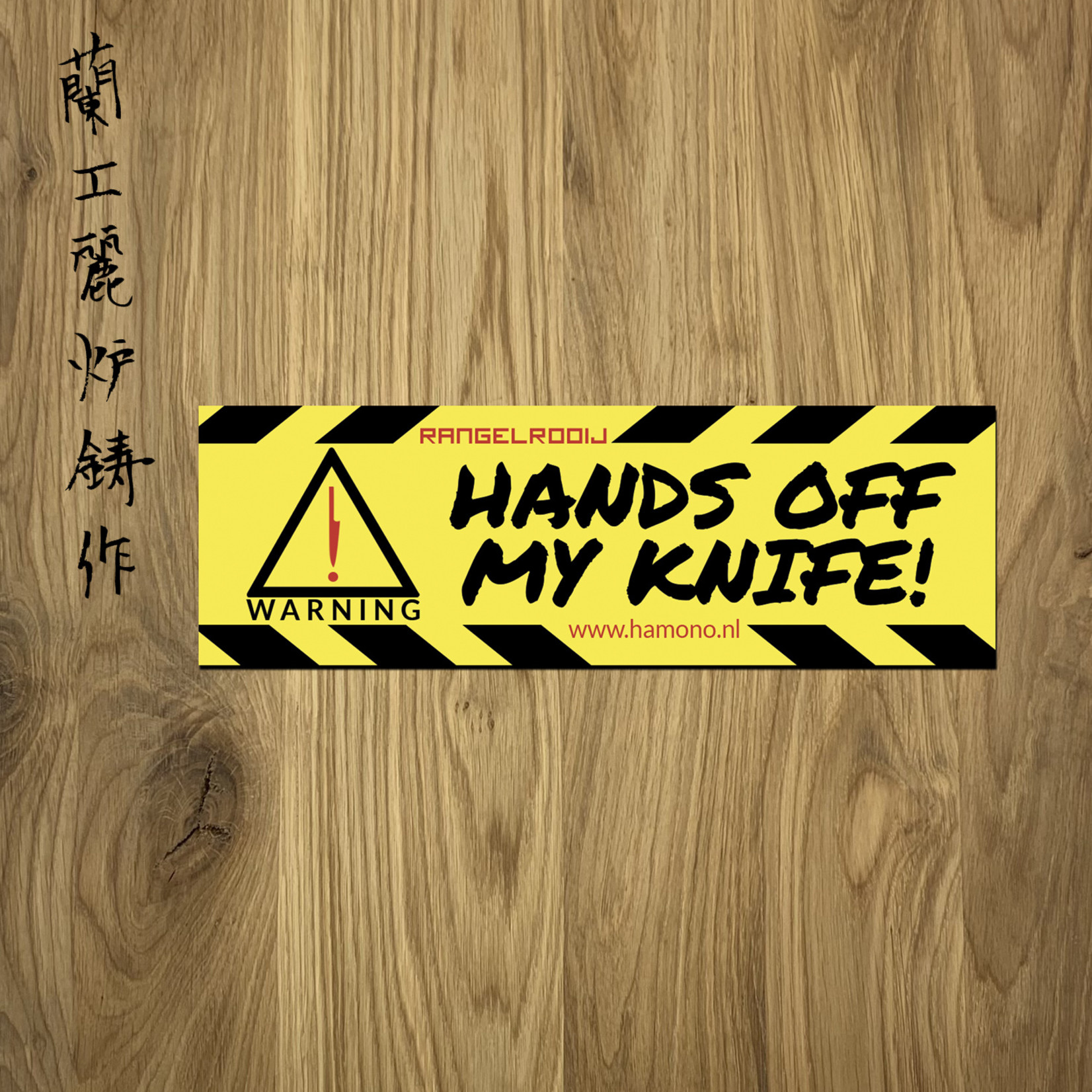 Sticker - Hands of my knife