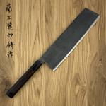 Takeda Kiritsuke medium Custom