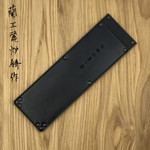 Saya Nakiri large black