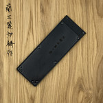 Saya Nakiri medium black