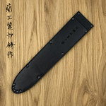 Saya Sujihiki 250 mm black