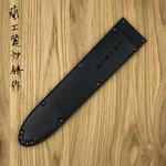 Saya Sujihiki 250 mm zwart