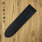 Saya Gyuto 250 mm black