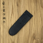 Saya Petty wide 165 mm black