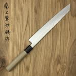 Slicer 240 mm WA LEFT SK-A1D-KS240L