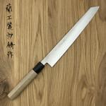 Slicer AUS10 240 mm SK-A1D-KS240