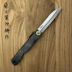 Higonokami 70 mm Sasaba-Gata Black 12BK