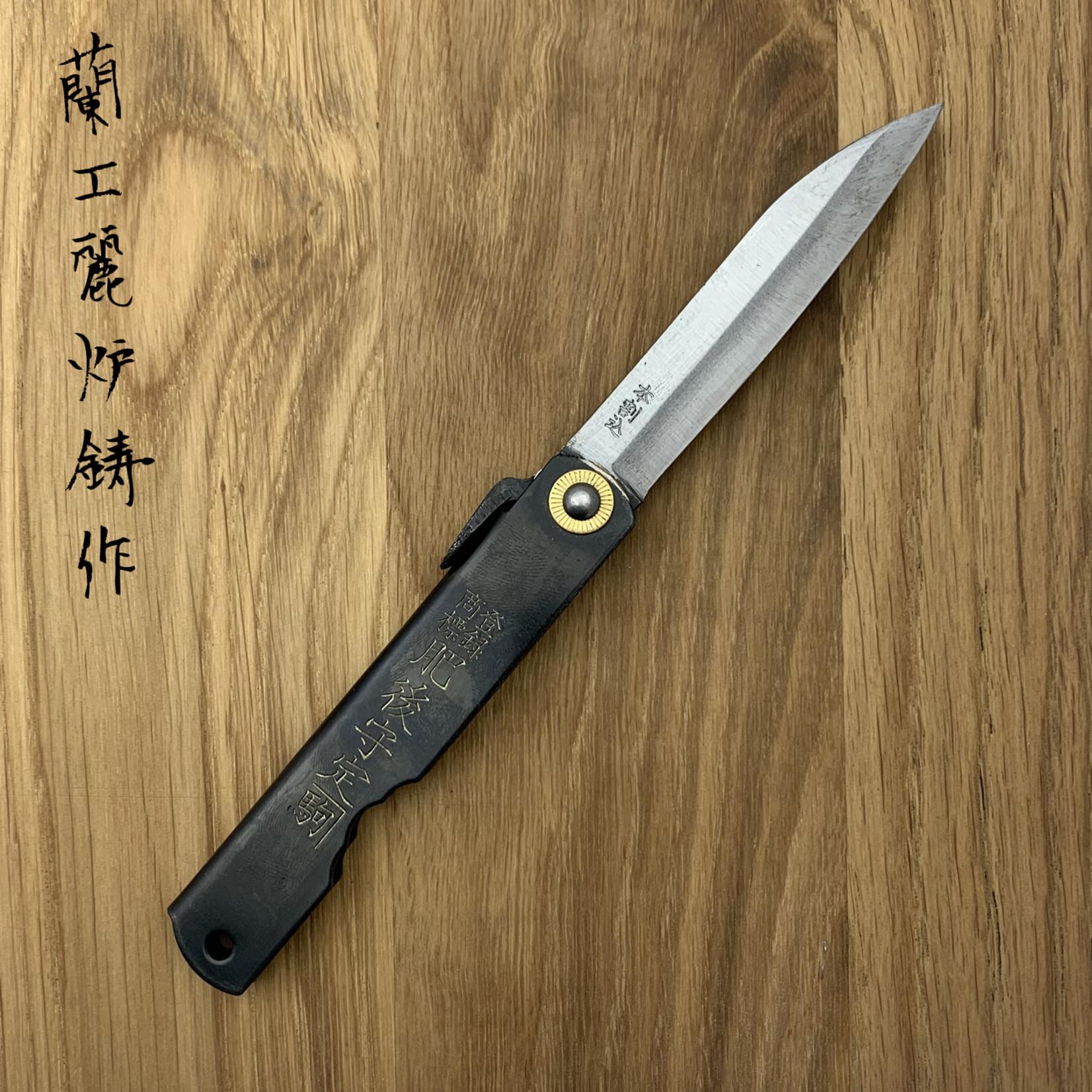 Higonokami Sasaba-Gata Blue steen core 70 mm Black 12BK