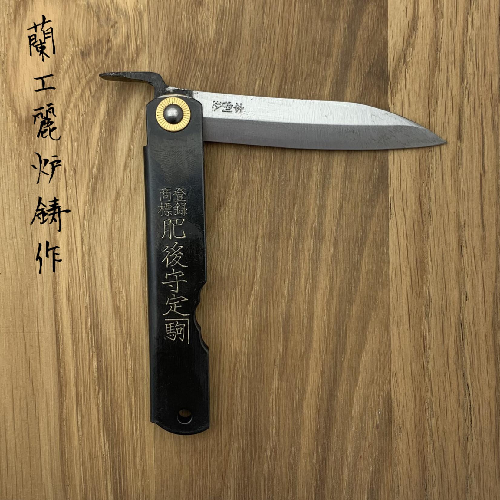 Higonokami Sasaba-Gata Blue steel kern 70 mm Zwart 12BK