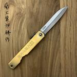 Higonokami 70 mm Sasaba-Gata Gold 12GD