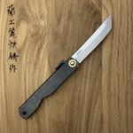 Higonokami 70 mm Ken-Gata Black 13BK
