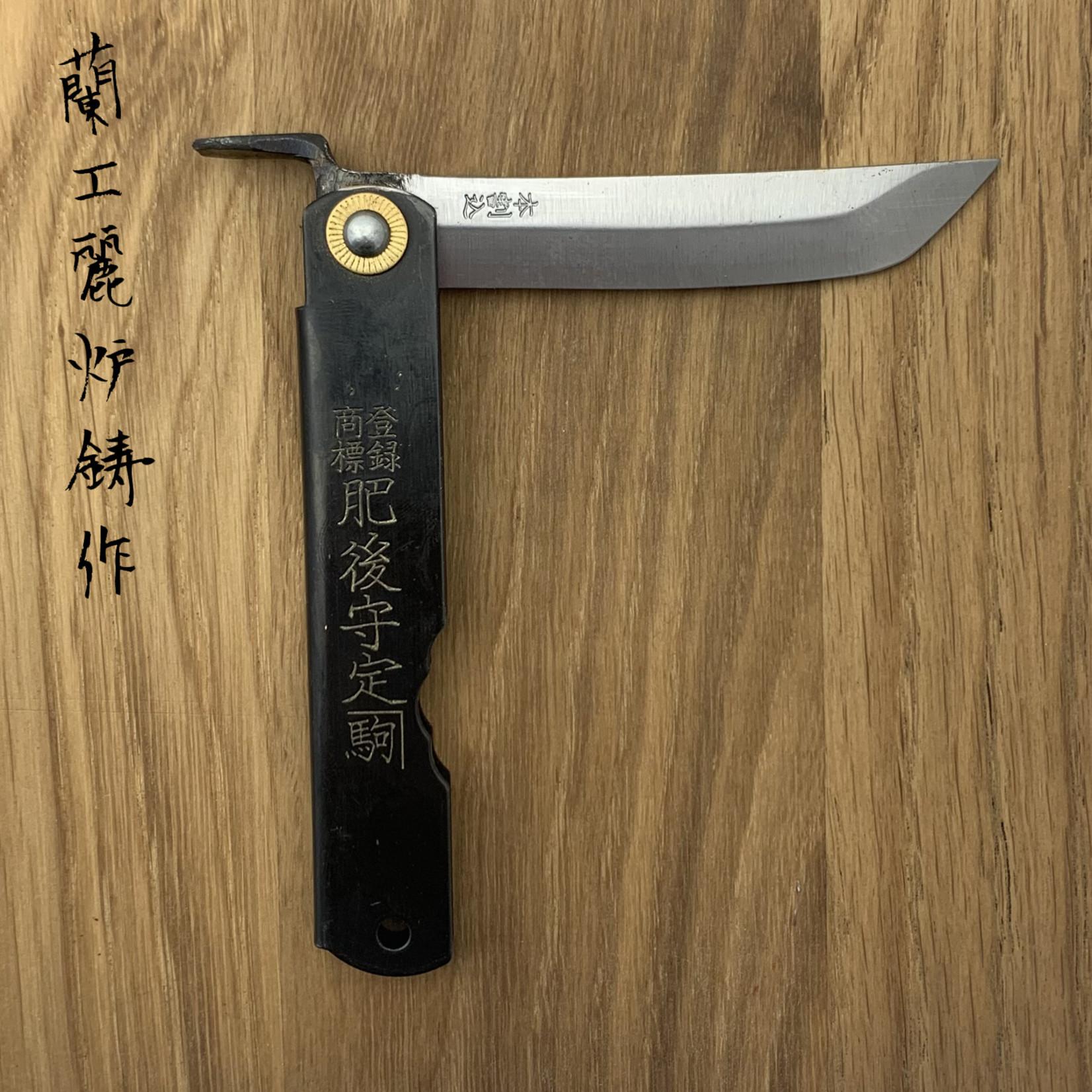 Higonogami Ken-Gata Blue steel Kern 70 mm Zwart 13BK