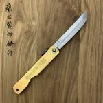 Higonokami 70 mm Ken-Gata Gold 13GD