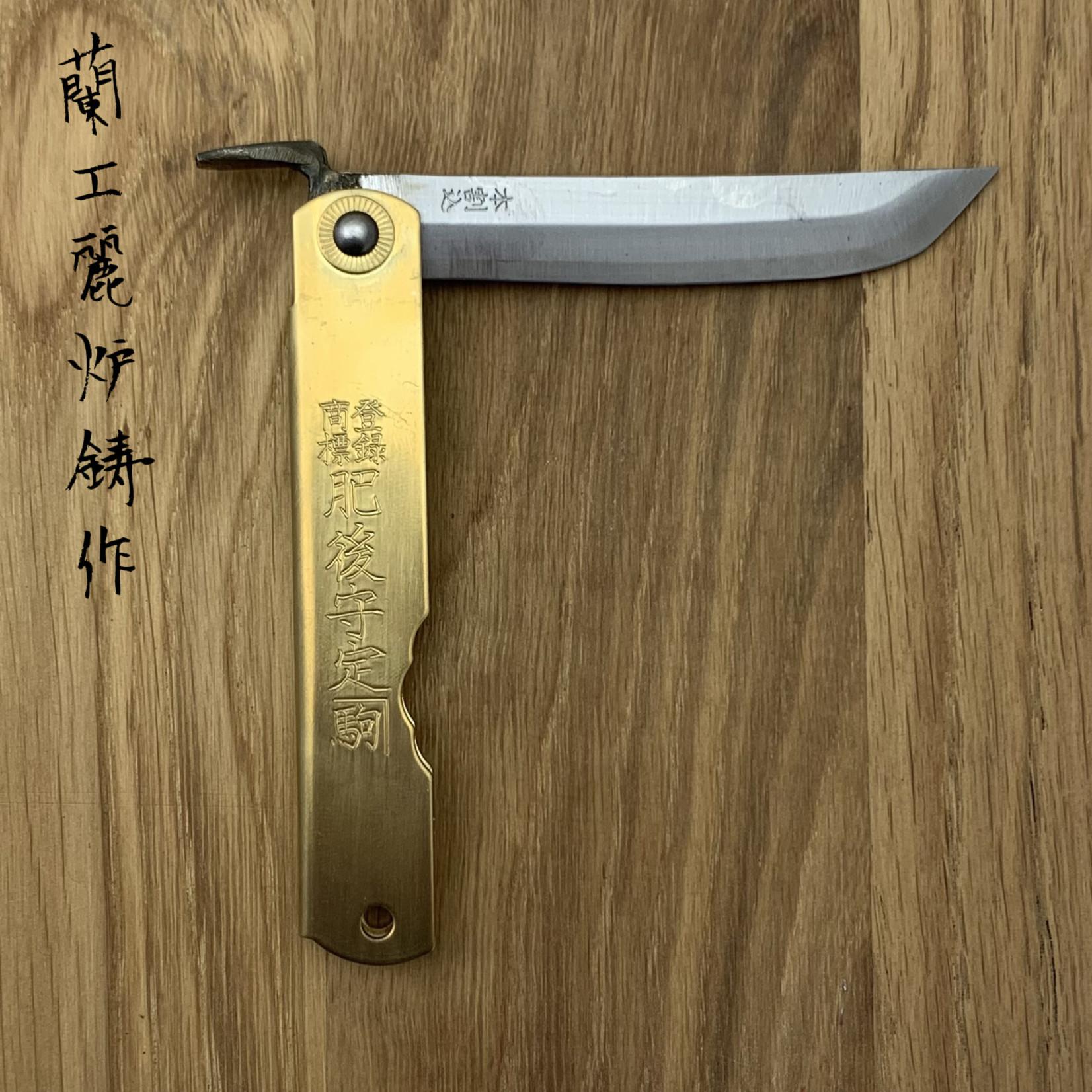 Higonokami Ken-Gata Blue steel Kern 70 mm Goud 13GD