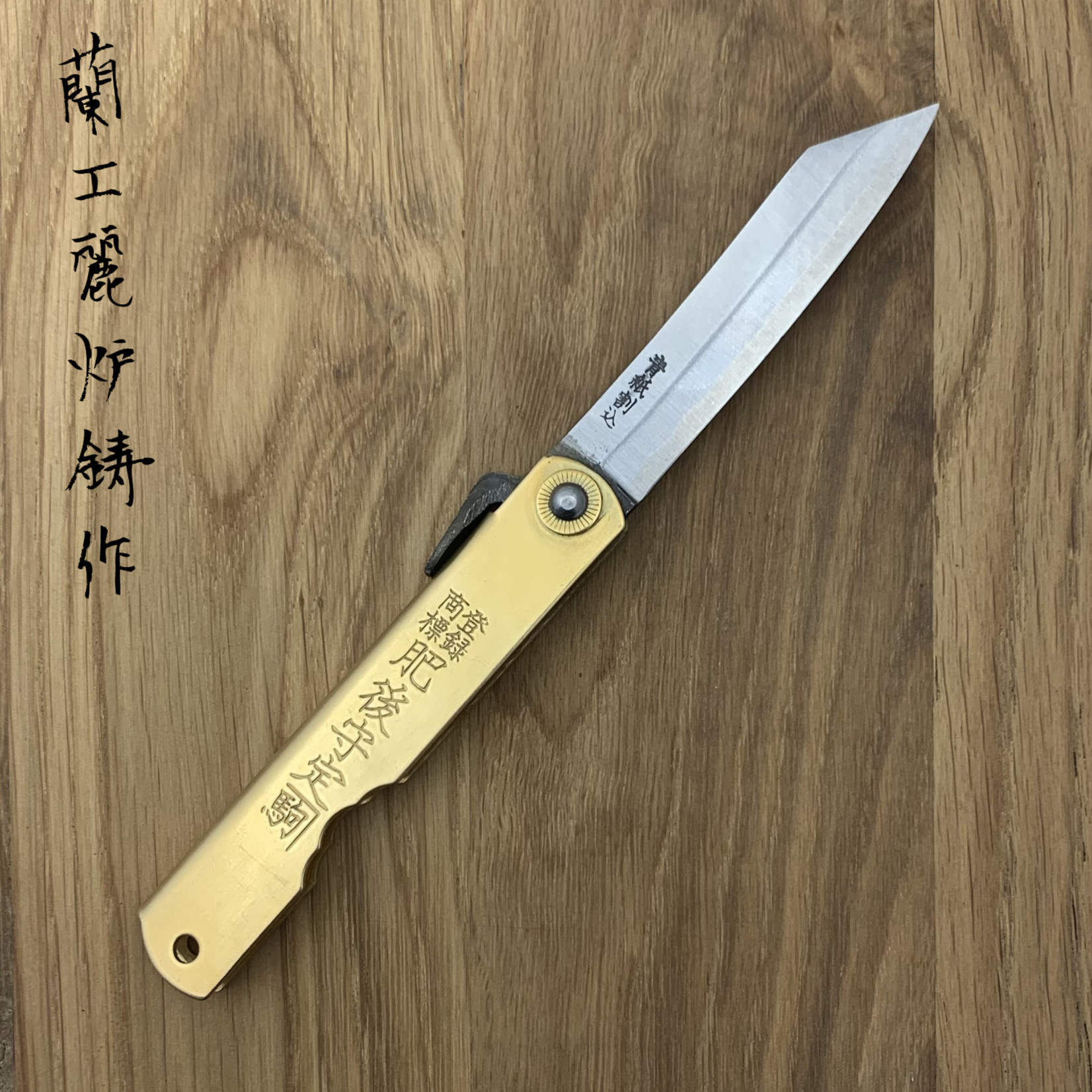 Higonokami Blue steel Core 75 mm Gold 14GD