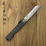 Higonokami 75 mm Blue Core 14BK