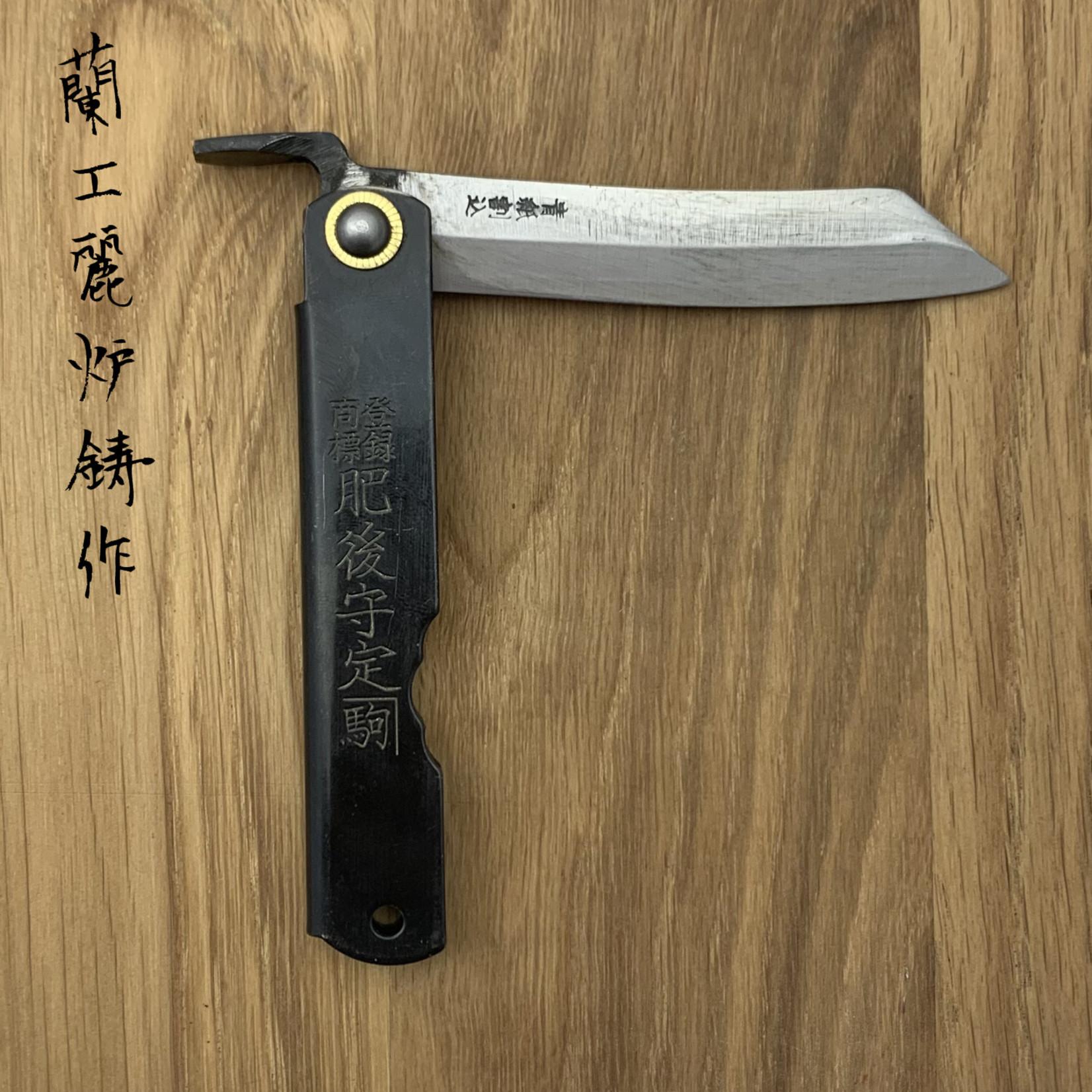 Higonokami Blue steel core 75 mm Black 14GD