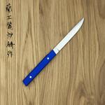 Ryusen Steak knife SK-403 Blue