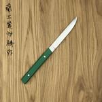 Ryusen Steak knife SK-412 Green