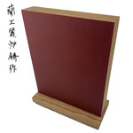 Knifestand 240 mm Red PTB