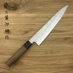 Gyuto 210mm OS-G3T-GY210