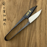 Herb scissors 105mm KB-621