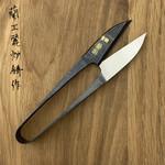 Herb scissors 120mm KB-622