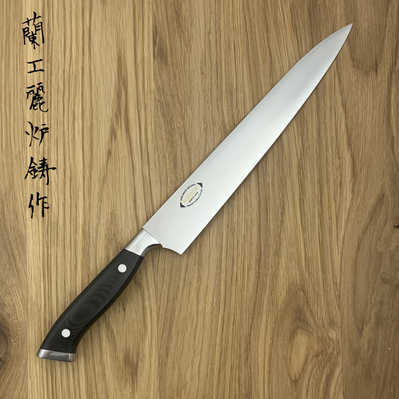 NENOHI NENOX S Sujihiki 230 mm Black
