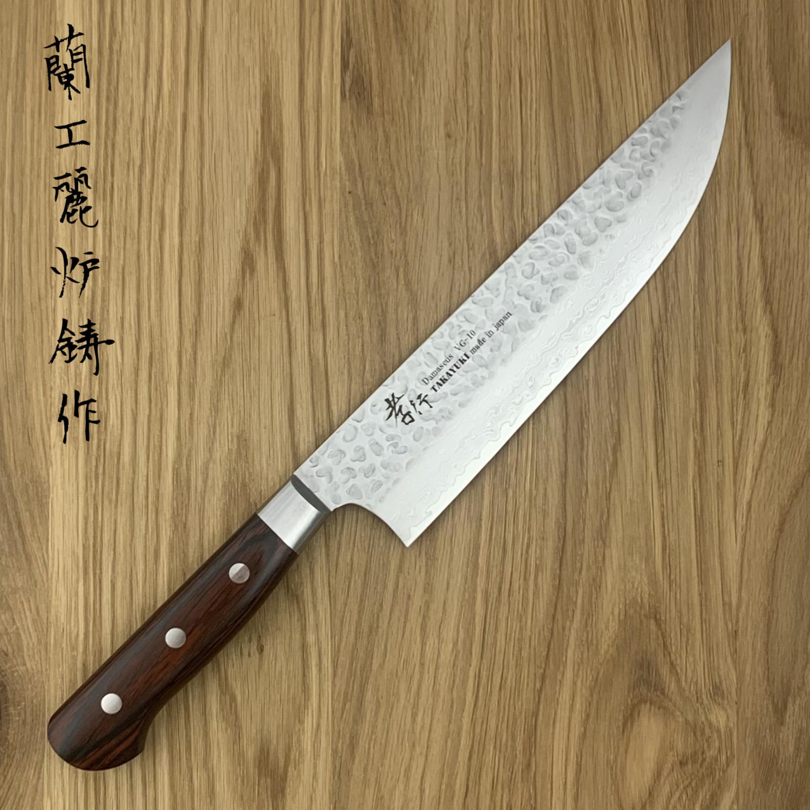SAKAI TAKAYUKI 33 Layers Butcher 210 mm 07404