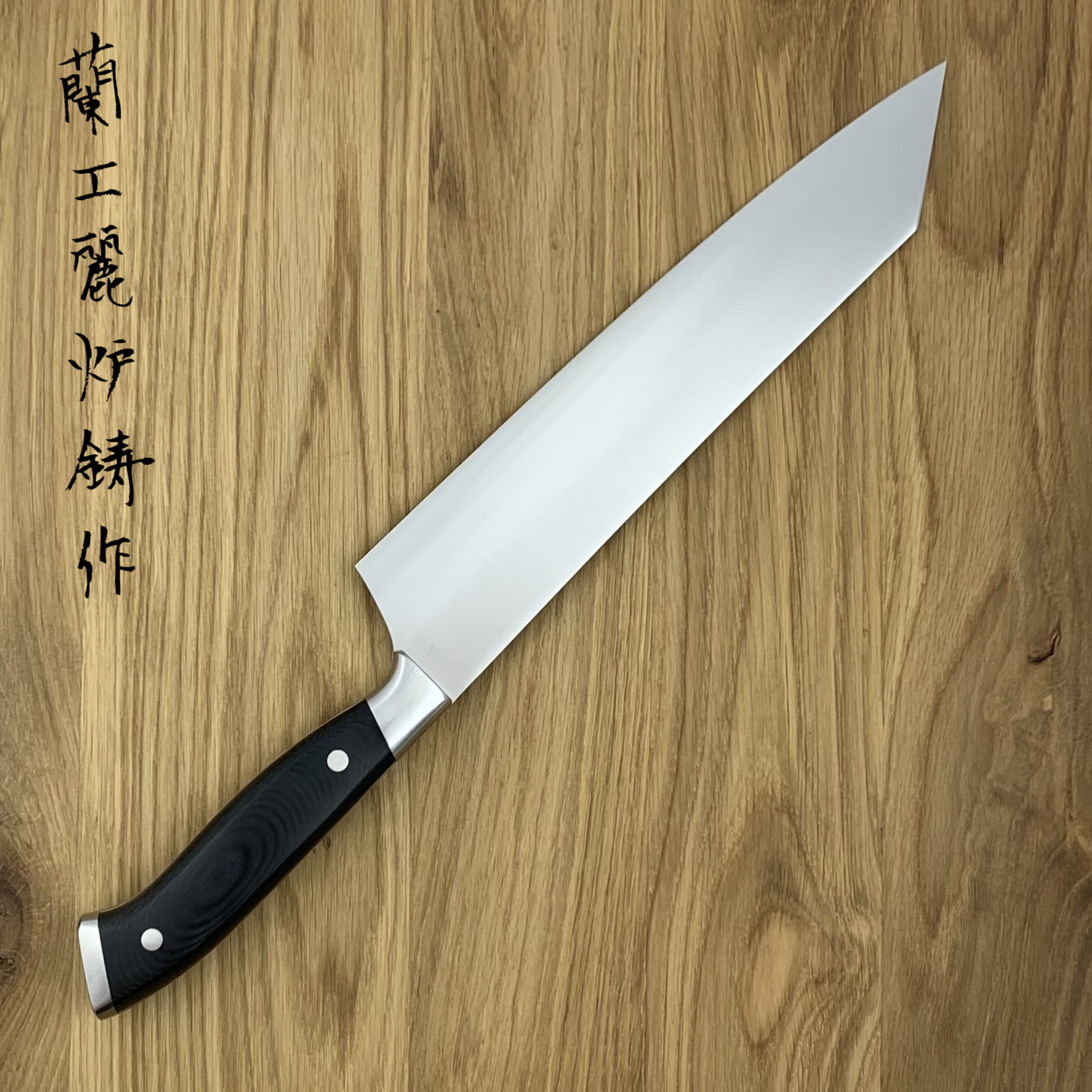 NENOHI NENOX S Black Kiritsuke 240 mm
