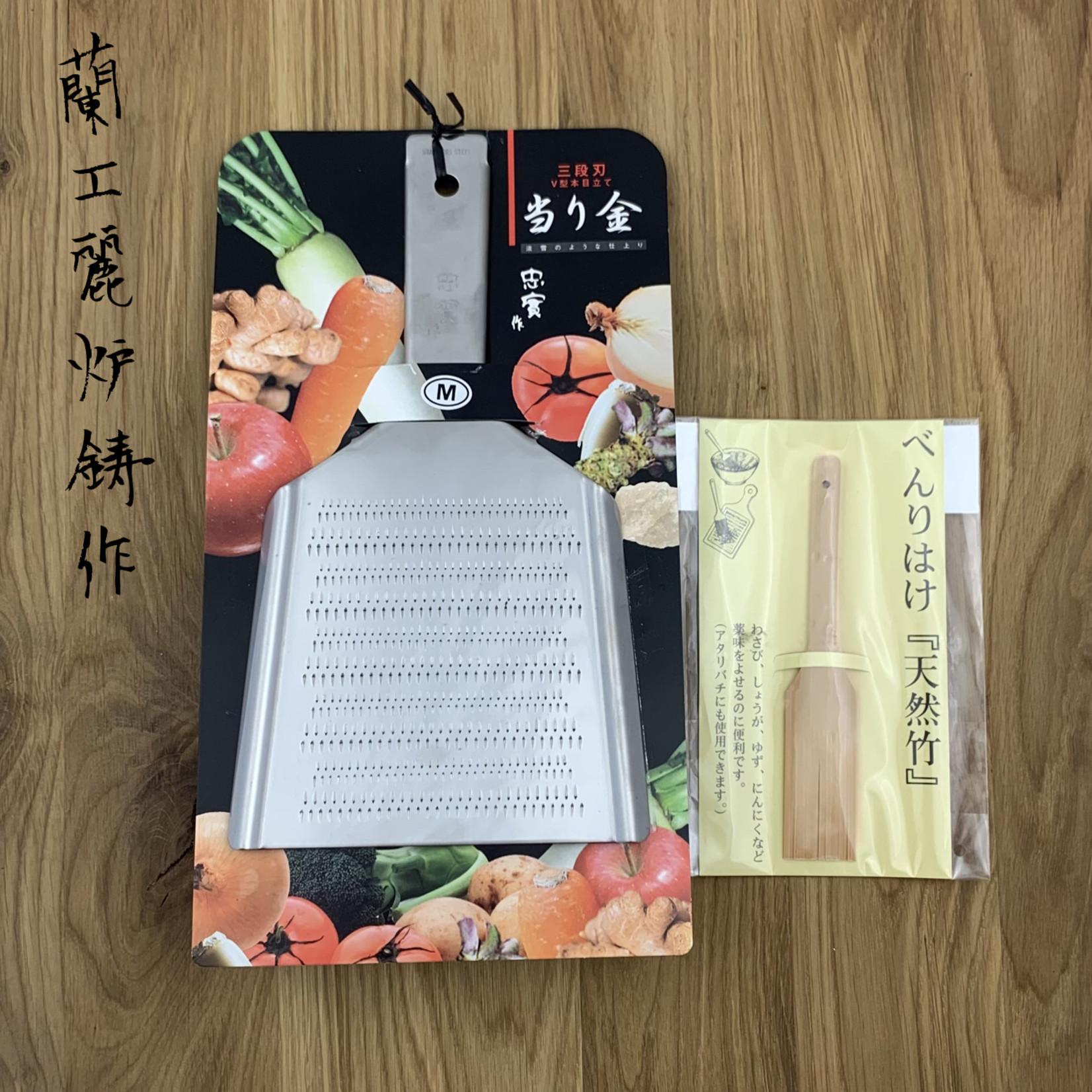 Wasabi rasp roestvrije staal extra fijn