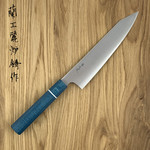 Gyuto Kiritsuke 240mm KG2-K24VB