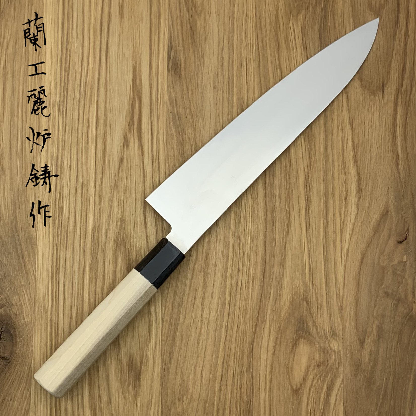 SAKAI TAKAYUKI Grand Chef WA Gyuto 240 mm 10613