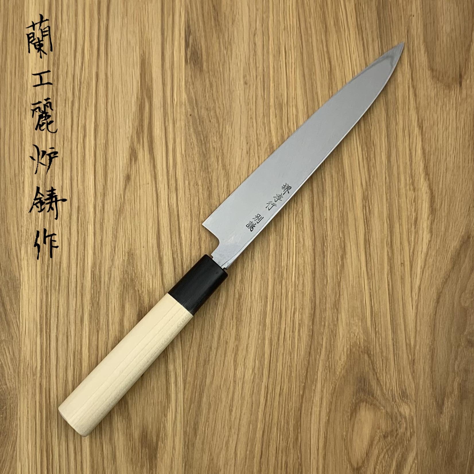 SAKAI TAKAYUKI Tokujou White #2 Petty Kiwami 180 mm 03209