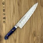 Gyuto 210 mm Ocean Blauw 10170