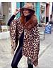 Fabulous Leopard Cape - Brown