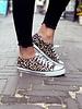 Perfect Leopard Sneaker
