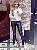 Emily Leather Split Flare - Black