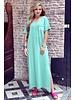 V Neck Flash Dress - Sea Green