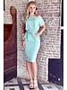 Perfect Basic Dress -  Mint
