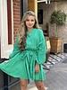 Mandy Dress - Green