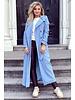 Charlotte Trenchcoat Long - Light Blue