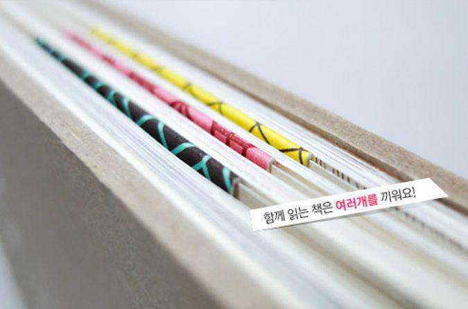 """&cabinet Magnetisches Lesezeichen """"Korea"""" - 3er Set"""