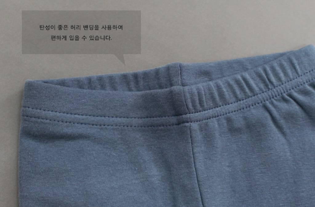 "Kokkacharm Loungewear Pyjama ""Soft Blue"""